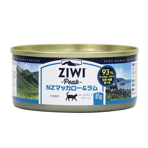 キャット缶 NZマッカロー&ラム 85g