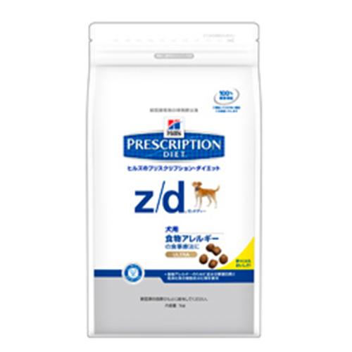 犬の療法食は【560ショッピング】で~腎臓の病気・食物アレルギーなど様々な症状に合わせた療法食をご用意~